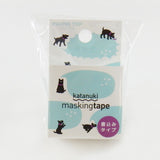 Masking Tape - ROUND TOP, Writing 6, 20mm x 5m - KEY Handmade  - 2