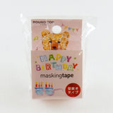 Masking Tape - ROUND TOP, Happy Birthday, 20mm x 5m - KEY Handmade  - 2