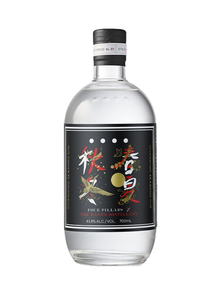Kyoto 'Changing Seasons Gin' 700ml