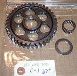 1987 Honda VFR700 Interceptor COUNTERSHAFT GEAR (37T) 1ST