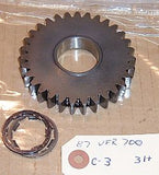 1987 Honda VFR700 Interceptor COUNTERSHAFT GEAR (31T) 3RD