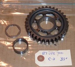1987 Honda VFR700 Interceptor COUNTERSHAFT GEAR (33T) 2ND