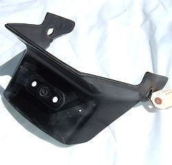 1985 Honda CB650 Nighthawk REAR FENDER SHROUD - REAR FENDER A