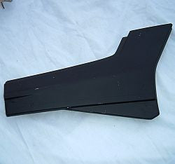 1984 Honda VF500 Interceptor Side Plate Side Cover