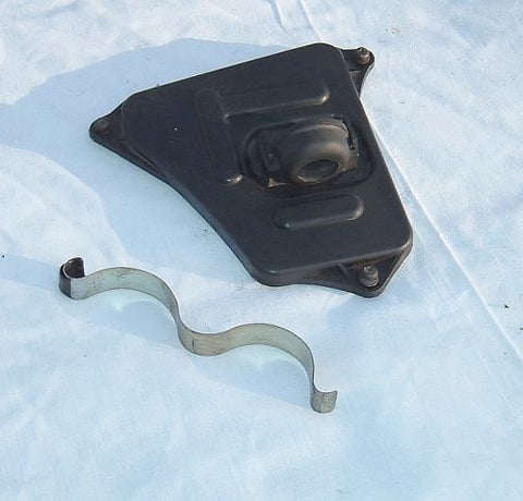 1983 Honda CB550 Nighthawk AIR BOX AIR FILTER COVER