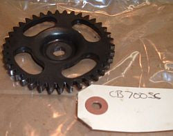 1984 Honda CB700 Nighthawk Oil Pump Gear Sprocket
