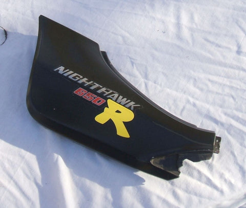 1985 CB650 Nighthawk Side Cover Side Plate Panel
