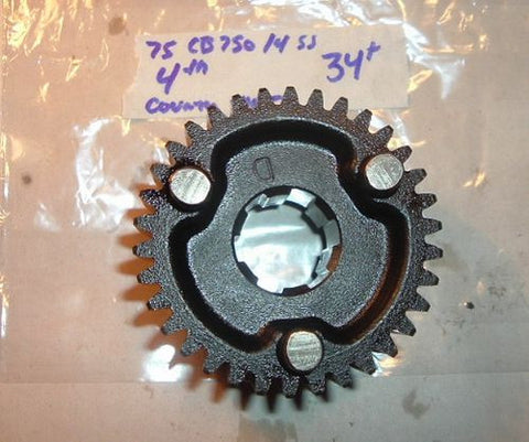 1975 Honda CB750 Super Sport TRANSMISSION - 4TH COUNTER SHAFT GEAR 34 TOOTH