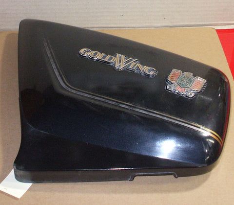 1981 Honda GL1100  LEFT SIDE COVER SIDE PLATE