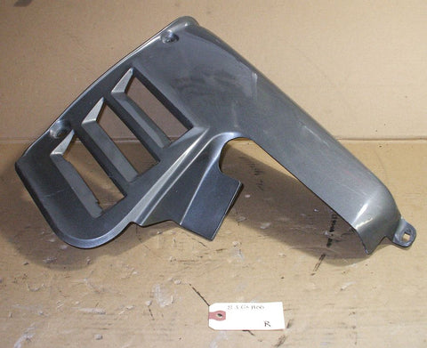 1983 Honda GL1100  Goldwing Lower Cowl Right R Side
