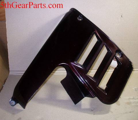 1981 Honda GL1100  Goldwing Lower Cowl Left Side  81 82