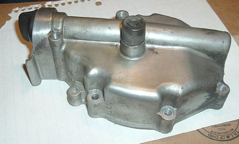 1980 Honda CB750K  COVER OIL PUMP