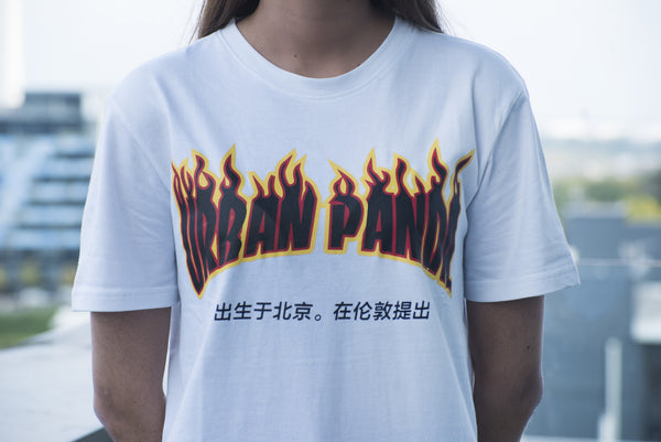 "The ""UP IN FLAMES"" T shirt"