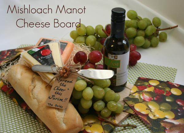 Cheese Board Mishloach Manot