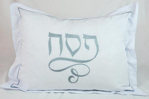 Passover Seder Pillowcases
