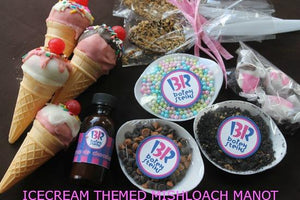 Ice Cream Party Mishloach Manot