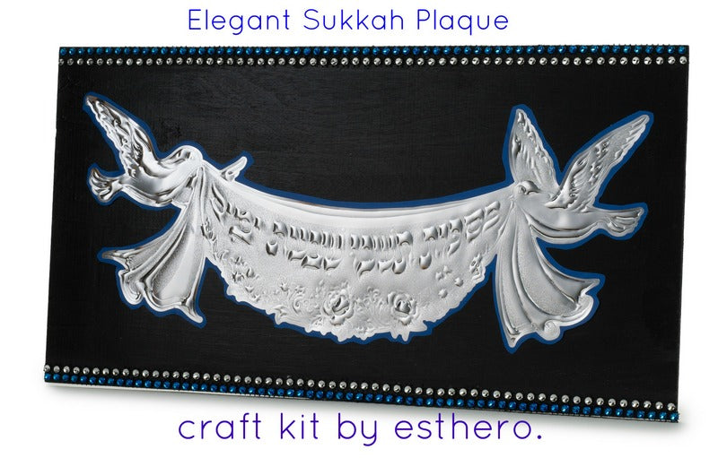 elegant sukka craft kit