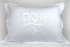 Passover Seder Pillowcase