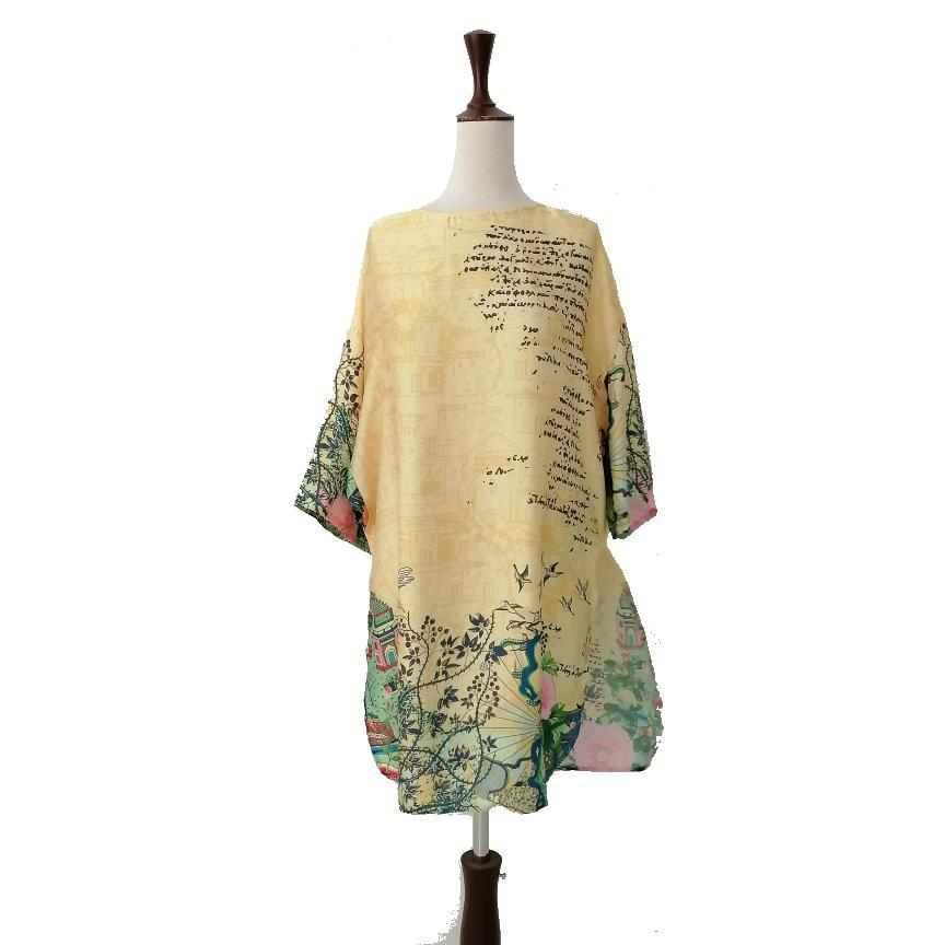 Khaadi Khaas Yellow Printed Silk Tunic | Brand New |
