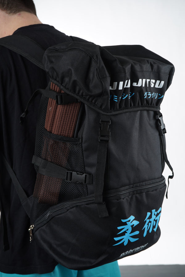 93 Brand SHG Backpack