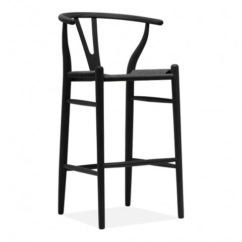 Hugo Bar Stool 62cm Black