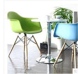 Charles Ray Eames Style DAW Arm Chair - Green