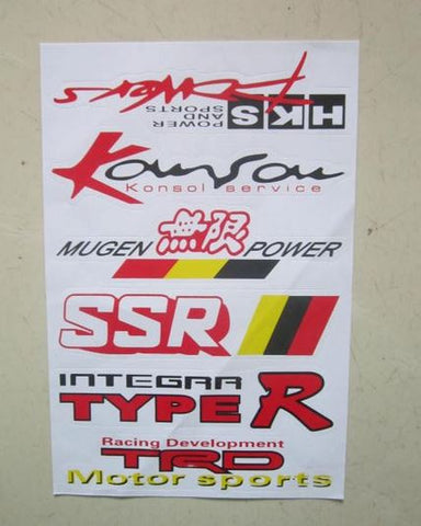 Racing Sport Sticker Kit - VINYL STICKERS