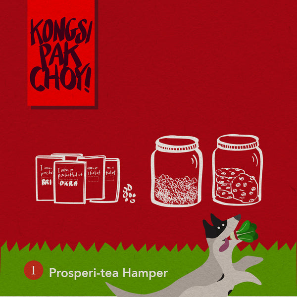 PRE-ORDER NOW: 2018 CNY Prosperi-tea Hamper