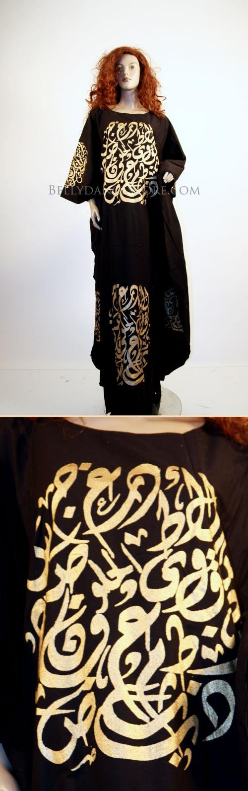 Calligraphy Pull Over