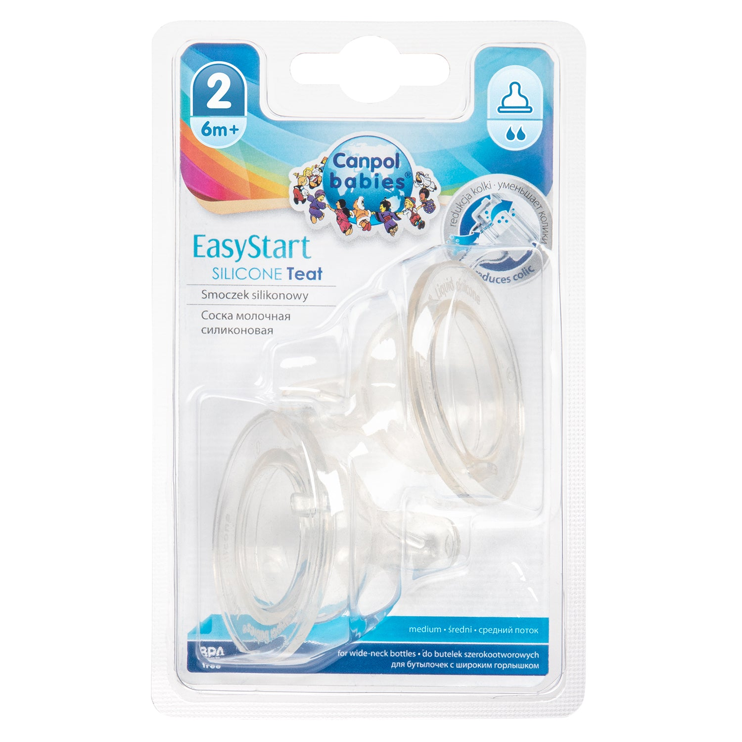 EasyStart Anti-colic Wide Neck Silicone Teats 2pcs