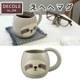 decole mug 'slow styles sloth' - the-tangerine-fox