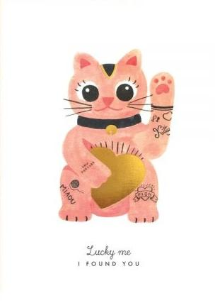 all the ways to say greeting card 'lucky cat'