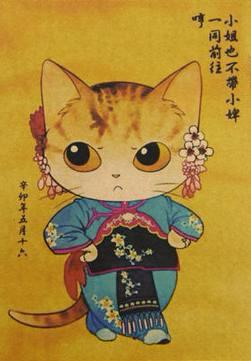 VINTAGE 'KOKESHI CAT BLUE' ART PRINT