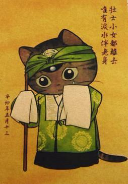 VINTAGE 'KOKESHI CAT GREEN' ART PRINT