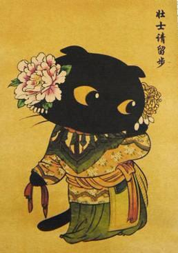 VINTAGE 'KOKESHI CAT BLACK' ART PRINT