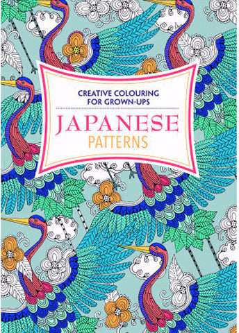 'JAPANESE PATTERNS ADULT COLOURING BOOK'
