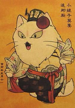 VINTAGE 'KOKESHI CAT WHITE' ART PRINT