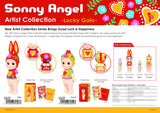SONNY ANGELS ARTIST COLLECTION LUCKY GALO COCKEREL