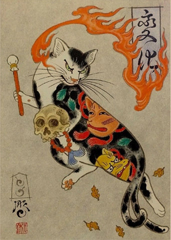 poster print 'samurai tattoo cat' A4 fire breath