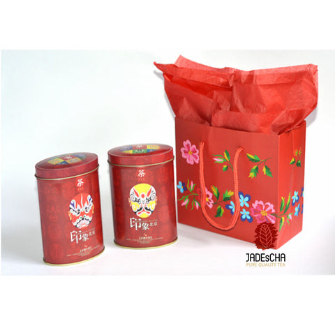 Tea Gift Set of Gongfu Tea Tasting Kit