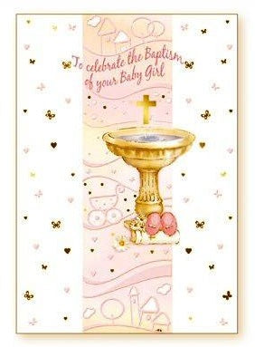 Greeting Card Baptism Font - Girl-Baptism & Christening-Serenity Gifts
