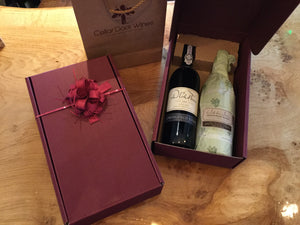 2 bottle burgundy gift box