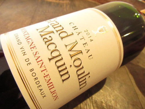 Chateau Grand Moulin Macquin 2014