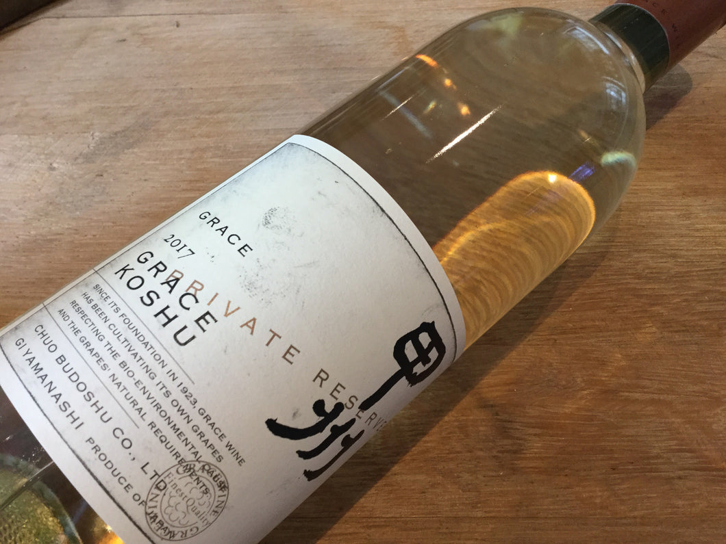 Grace Winery Private Reserve Koshu Yamanashi 2017 - Cellar Door Wines