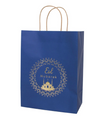 Blue and  Gold Masjid Gift Bag