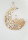 Crescent Masjid Mirror Hanging