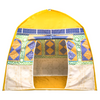 Al-Aqsa Mosque Play Tent