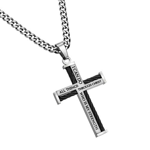Cable Cross Necklace Philippians 4:13