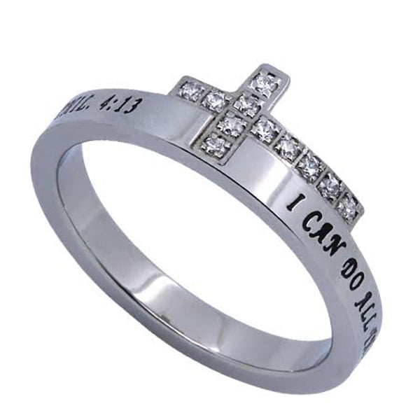 CHRIST MY STRENGTH Engraved Bible Verse Sideways Cross Ring