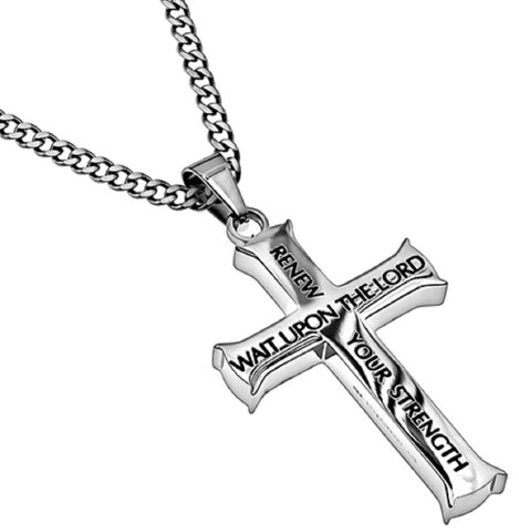 Wait Upon The Lord Isaiah Curb Necklace